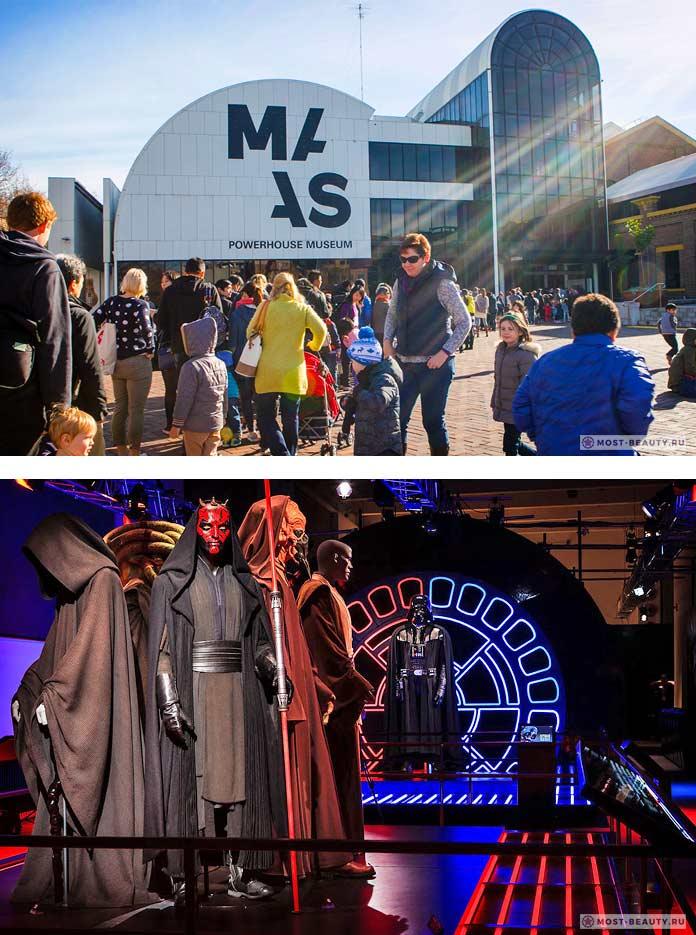 Музей Звёздных войн