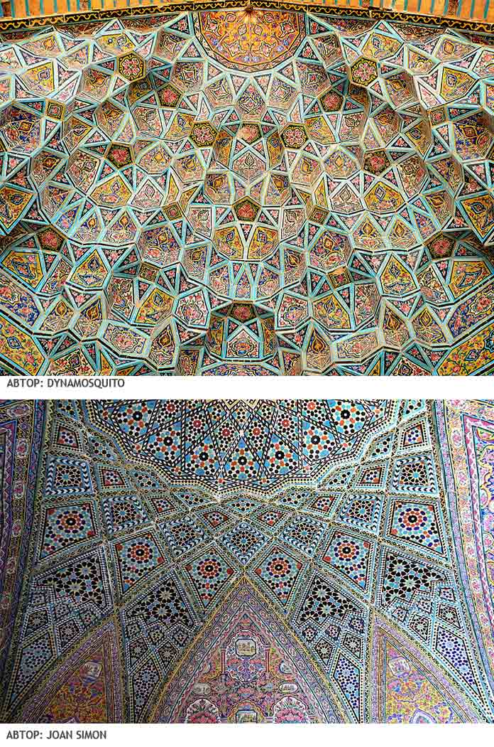 Насир оль-Мольк — Шираз, Иран