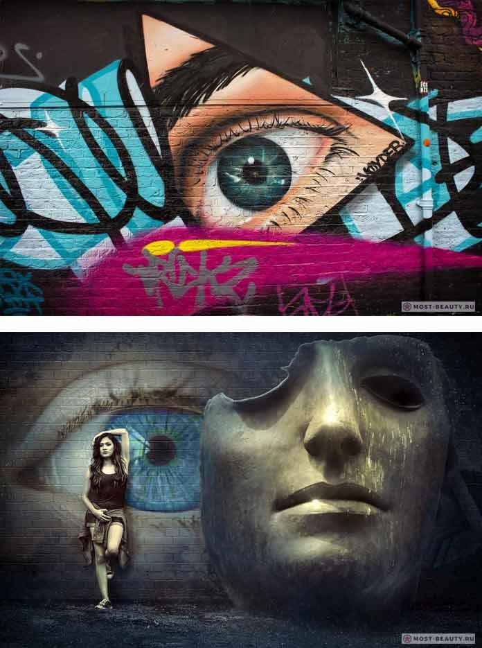 Стритарт / Street art