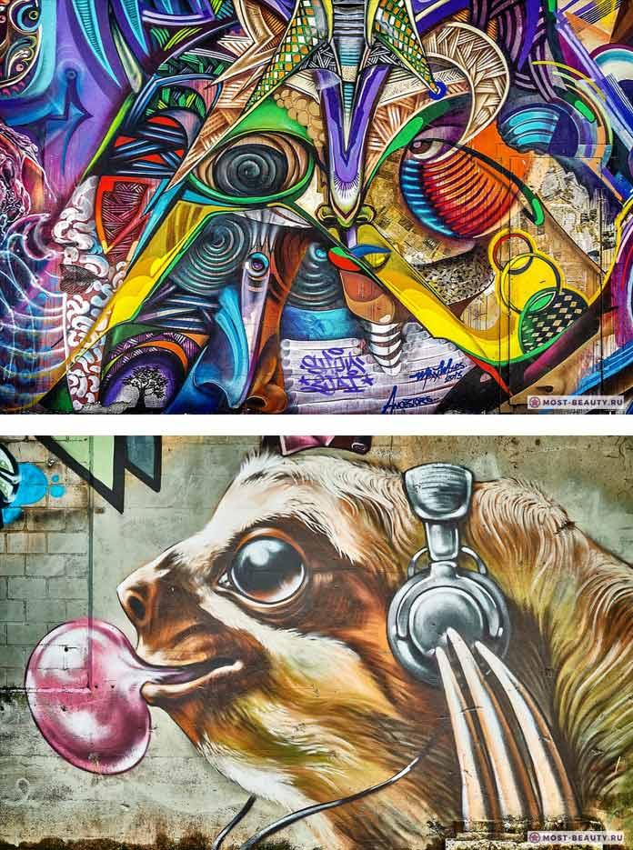 Шедевры уличного искусства