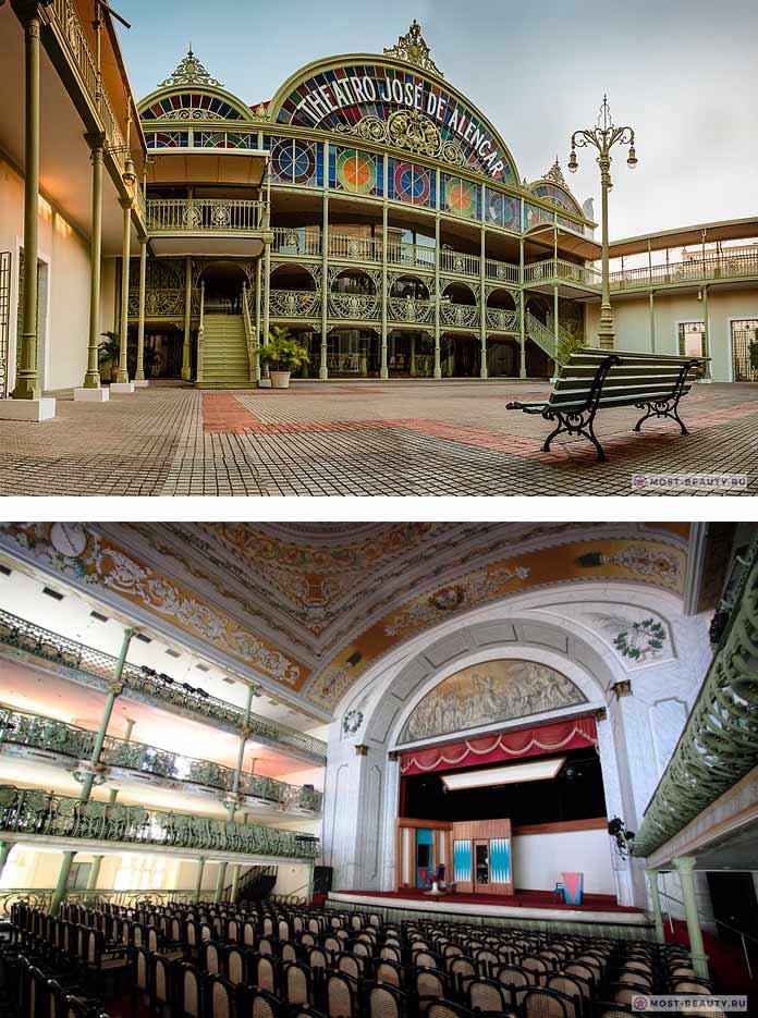 Театр Жозе де Аленкара