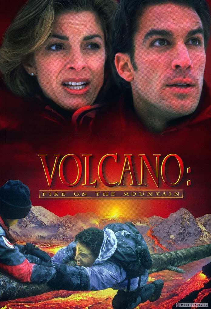 Вулкан Огненная гора