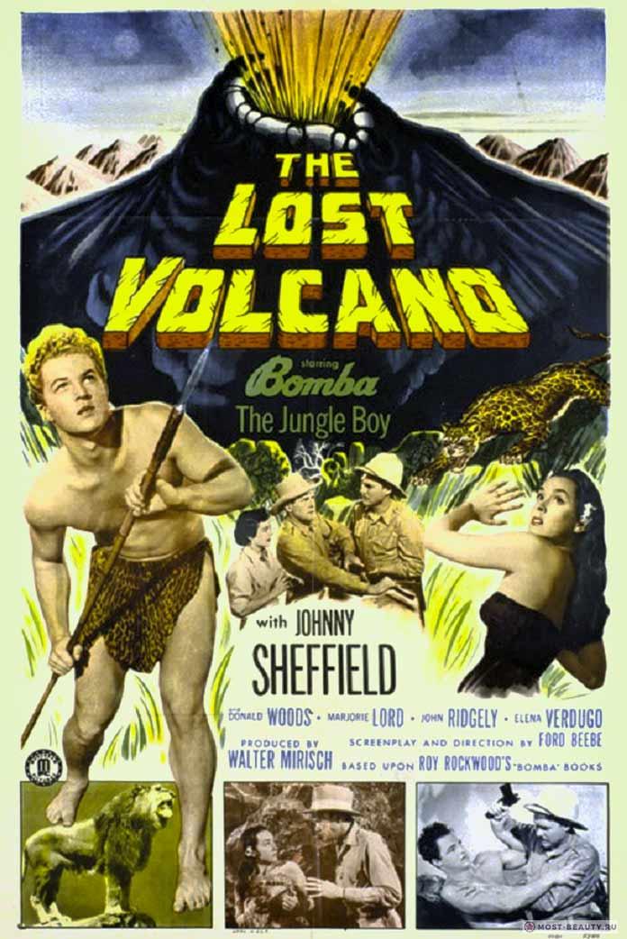 Затерянный вулкан 1950