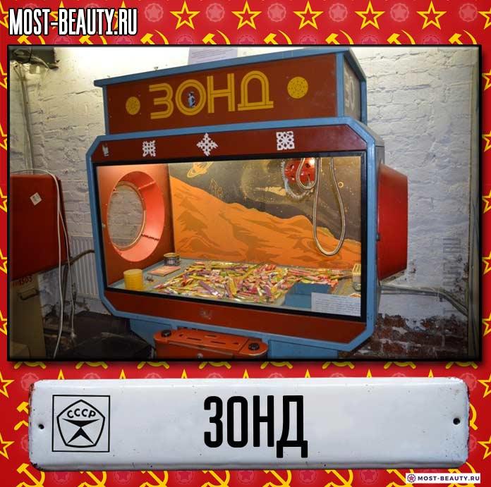 Игровые автоматы играть онлайн сейчас