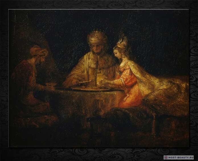 Артаксеркс, Аман и Эсфирь (1660)