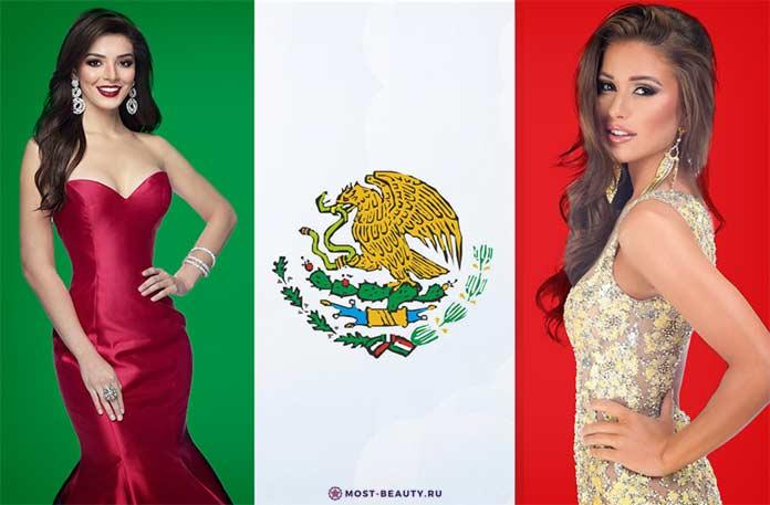 Красивые мексиканки