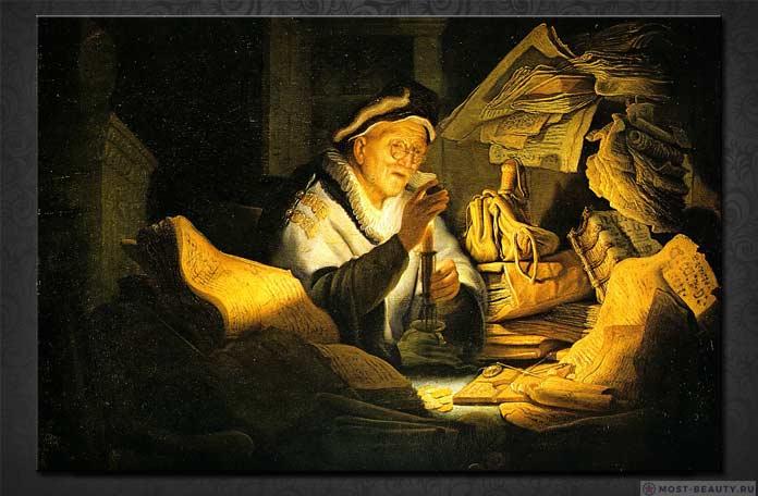 Меняла (1627)
