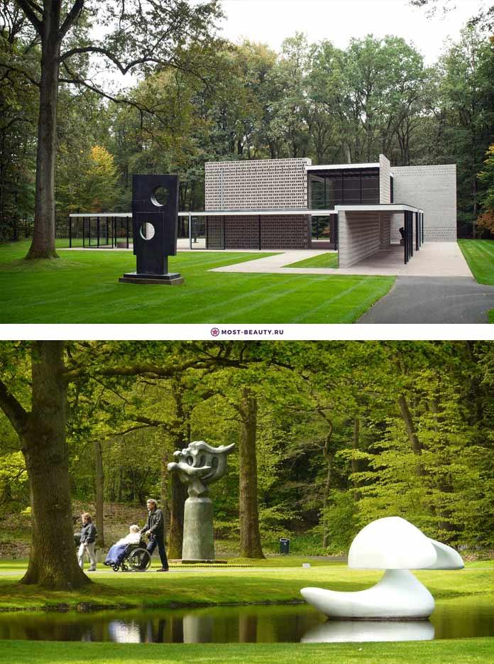 Музей Креллера-Мюллера