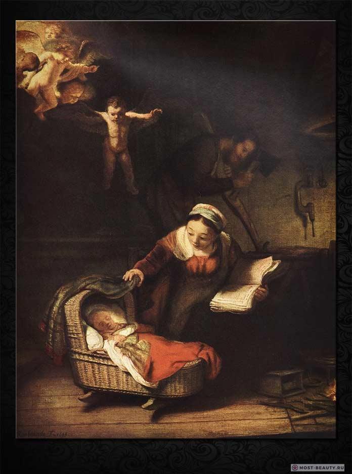 Святое семейство (1645)