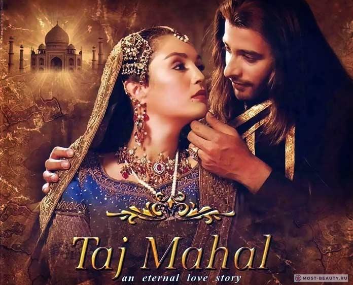Тадж Махал. Вечная история любви