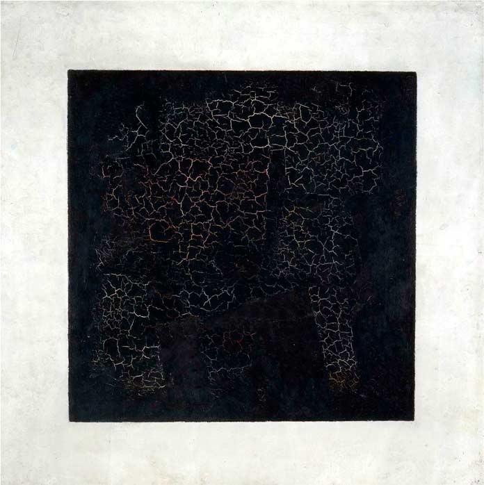 Черный супрематический квадрат (1915)
