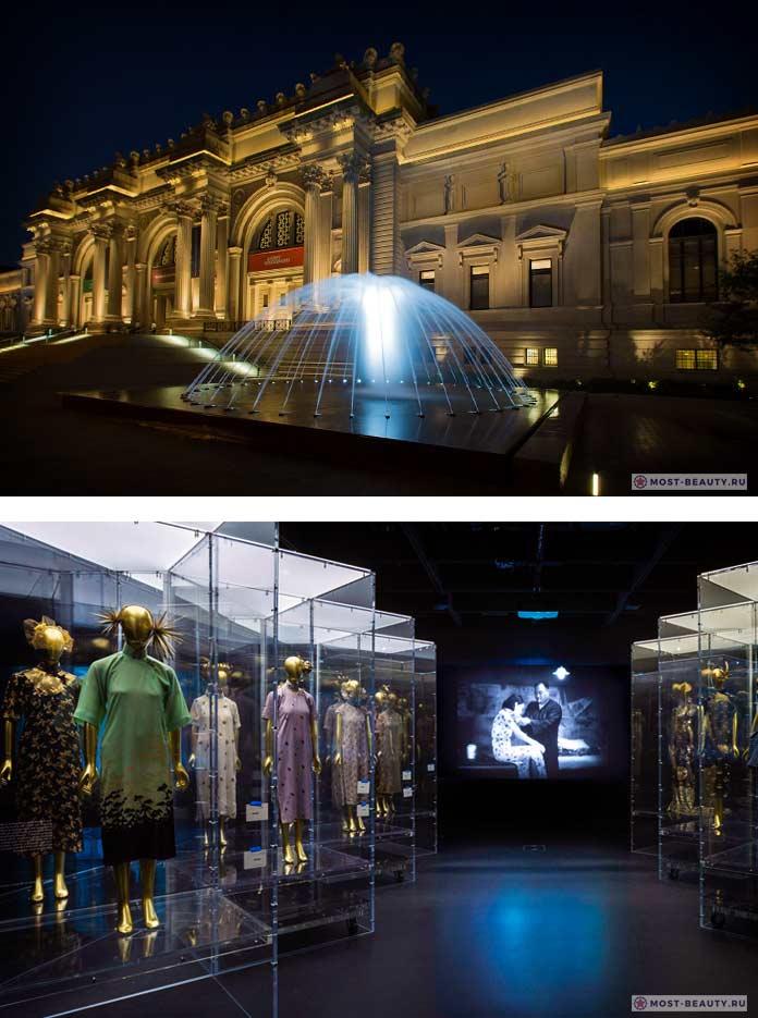Costume Institute в Метрополитен-музее