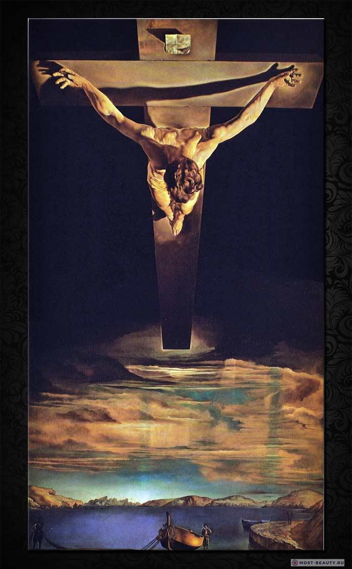 Христос Святого Иоанна Креста (1952)