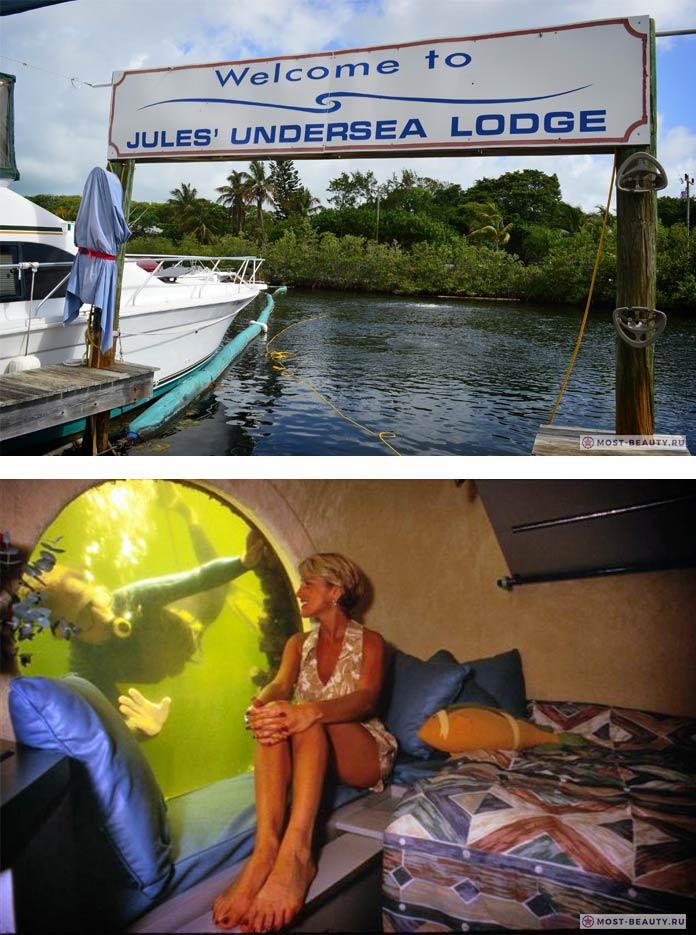 Jules Undersea Lodge