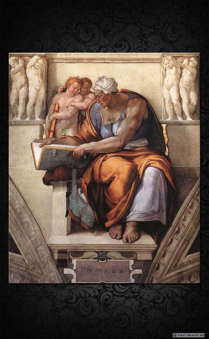 Кумская сивилла. Самые красивые фрески Микеланджело Буонаротти