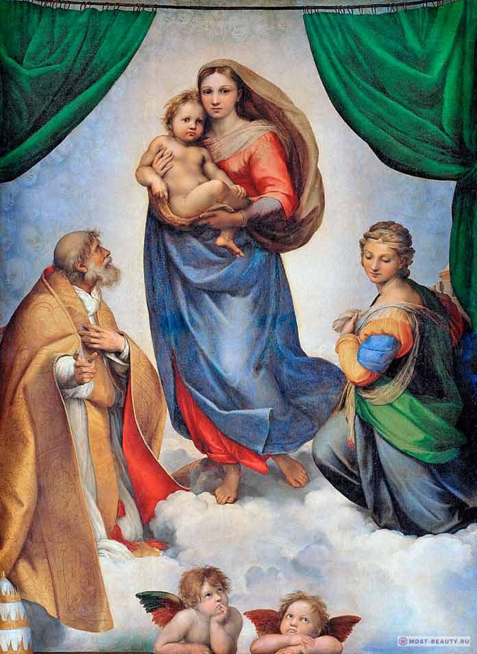 Сикстинская мадонна (1512) — одна из прекрасных картин Рафаэля Санти