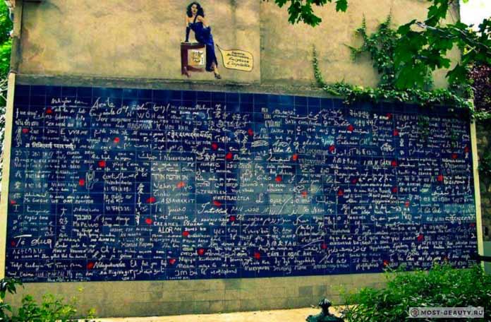 Стена признаний в любви