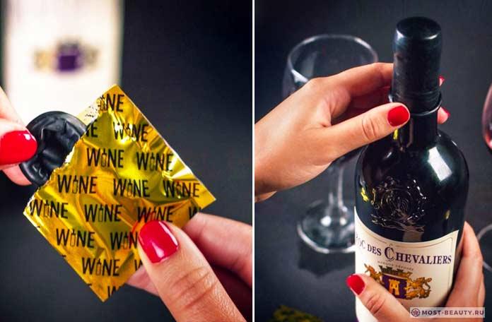 Винные презервативы - отличный подарок для любителей вина