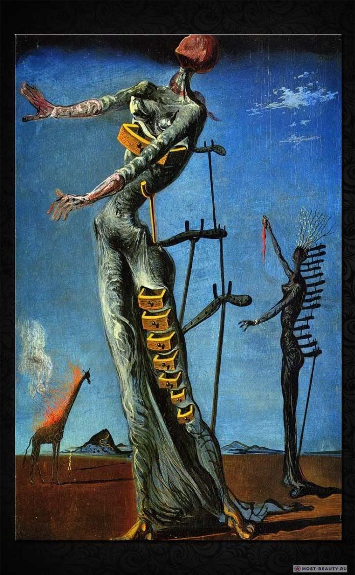 Жираф в огне (1937)