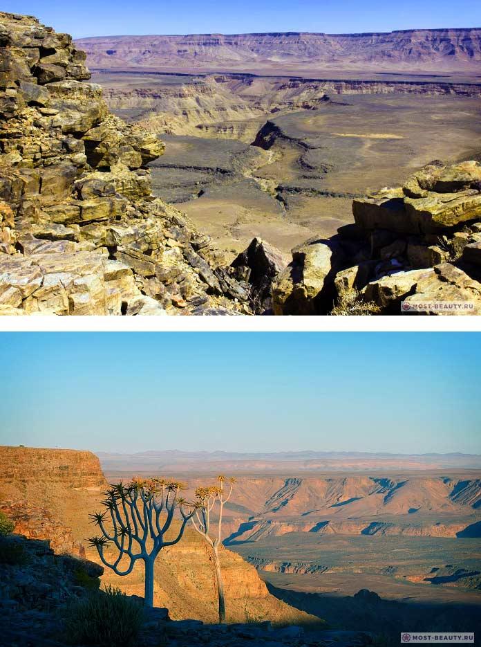 Самые красивые каньоны: Каньон Фиш-Ривер