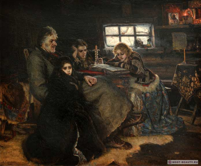 Меншиков в Берёзове