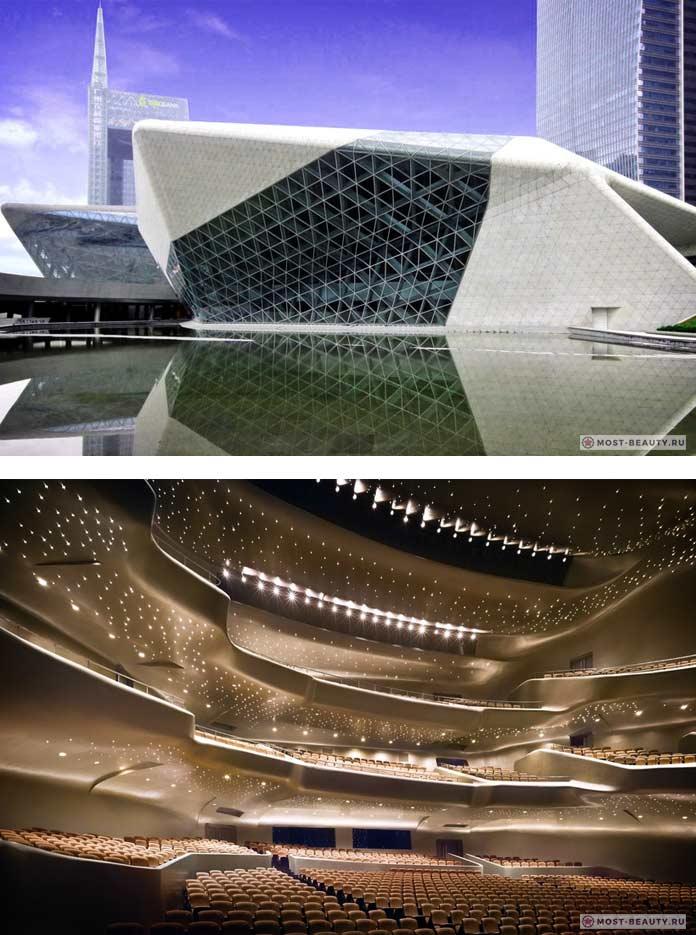 Оперный театр Гуанчжоу