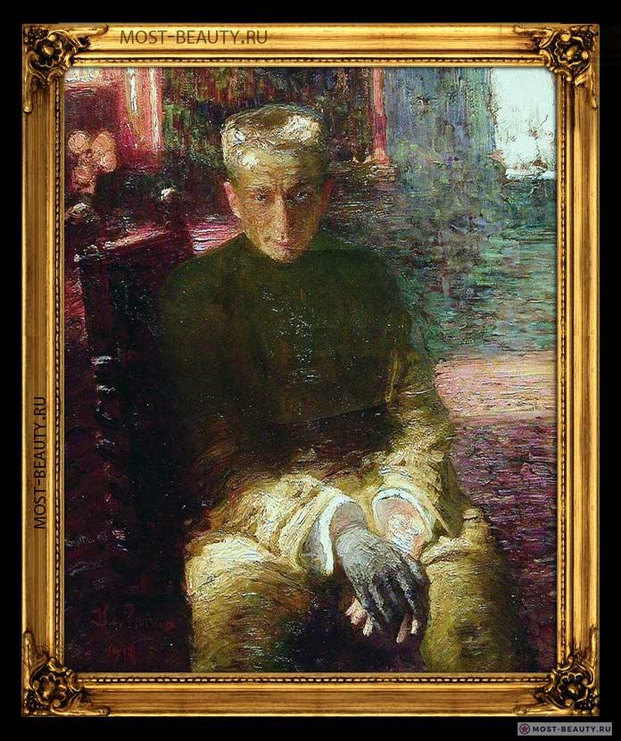 Портрет А. Ф. Керенского