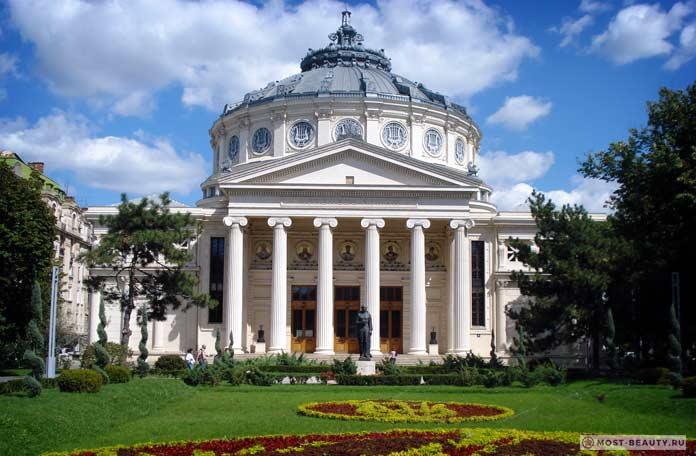Список достопримечательностей Бухареста: Румынский Атенеум