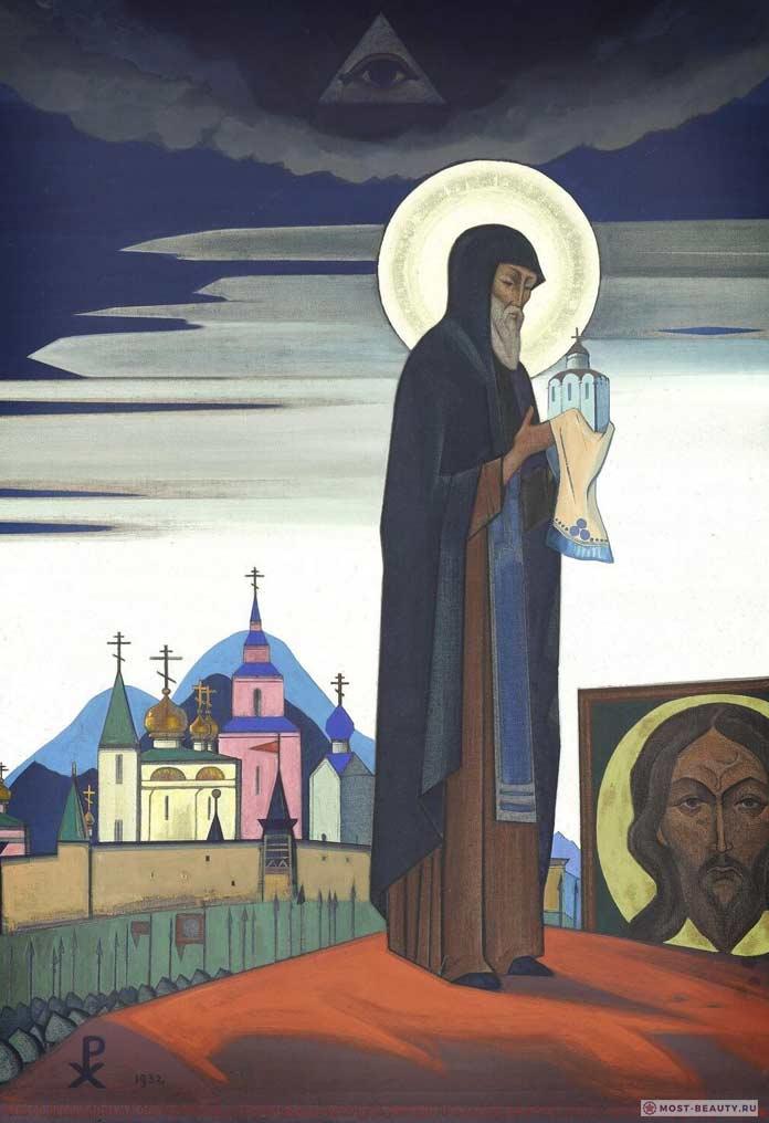 Известные картины Рериха: Святой Сергий Радонежский