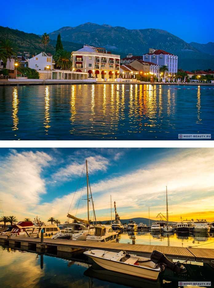 Тиват - одно из самых красивых мест Черногории