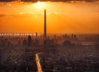 Высотные здания (CC0)