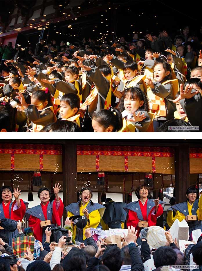 Фестиваль метания бобов Сэцубун