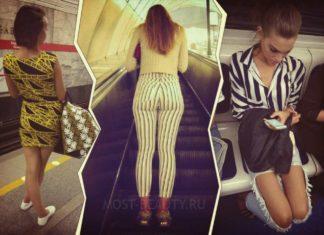 Модницы в метро