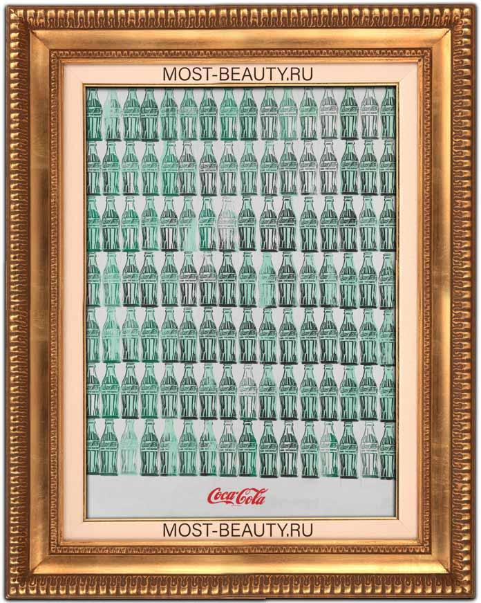 Зелёные бутылки кока-колы (1962)