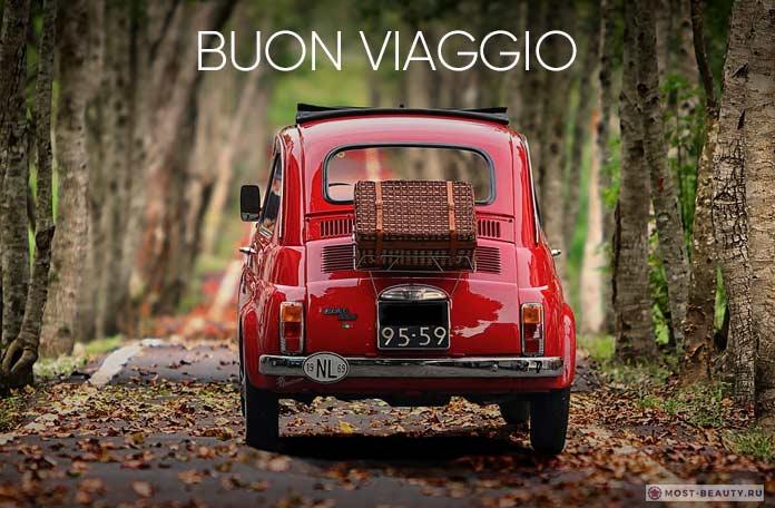Итальянские деревни. CC0
