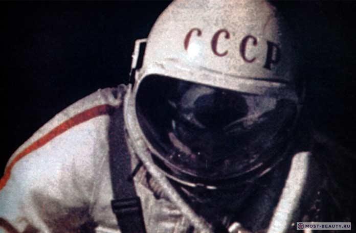 Мертвые космонавты