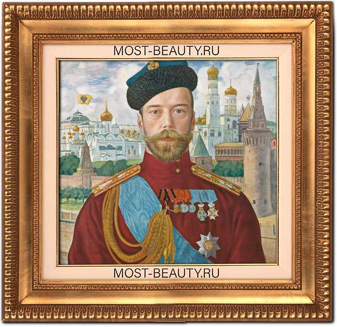 Его императорское величество государь император Николай Александрович Самодержец Всероссийский