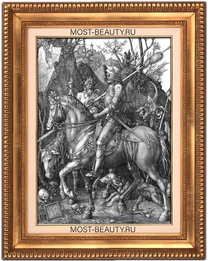 Работы Альбрехта Дюрера: Рыцарь, смерть и дьявол (1513)