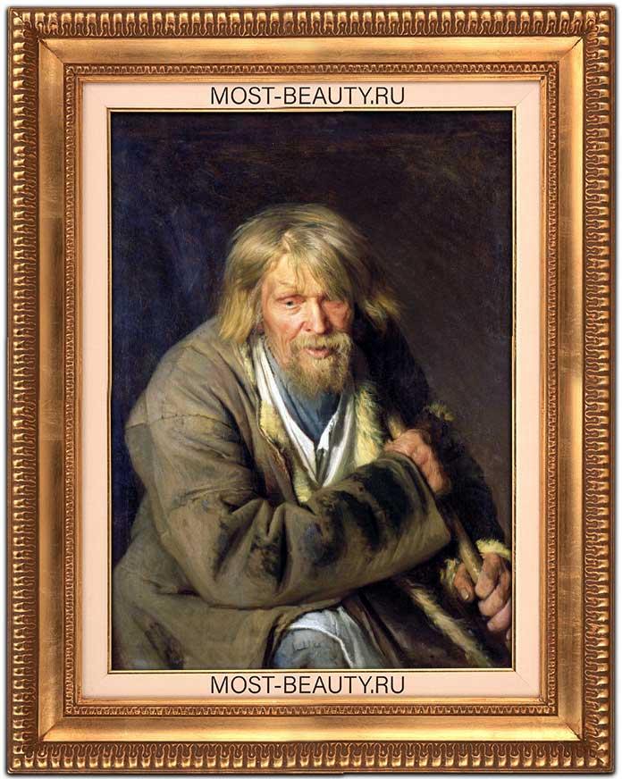 Старик с костылём (1872)