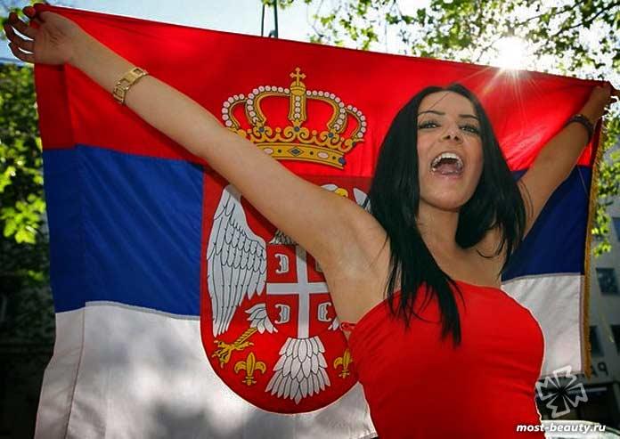 Болельщицы сербии