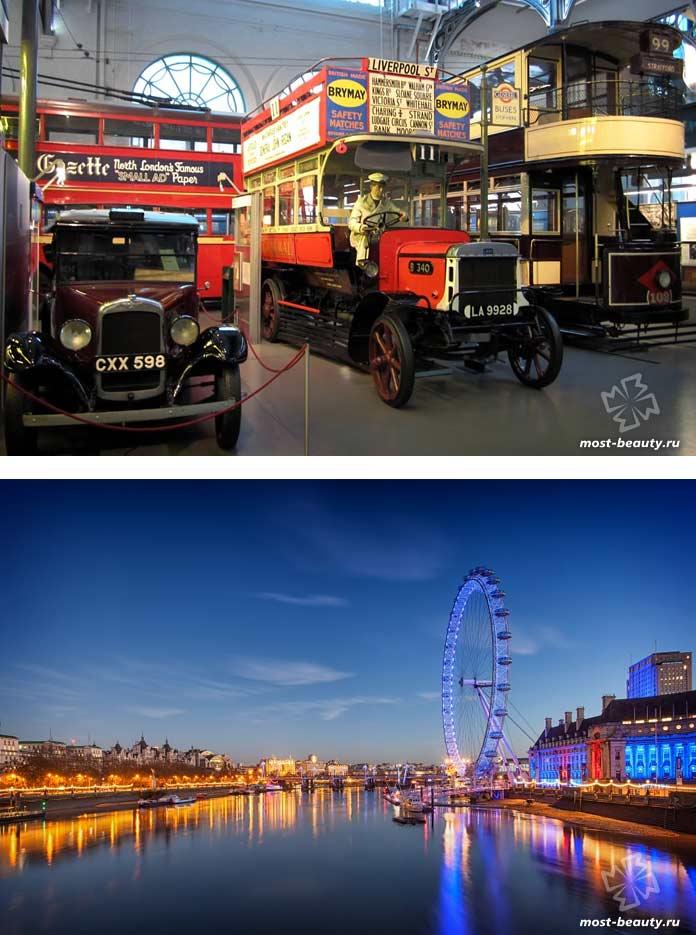Лондон - один из лучших городов Европы для туризма с детьми. СС0