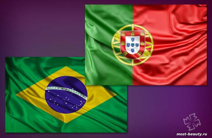Португальский и бразильский флаг