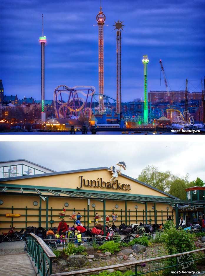 Стокгольм - один из самых удобных городов Европы для путешествий с детьми