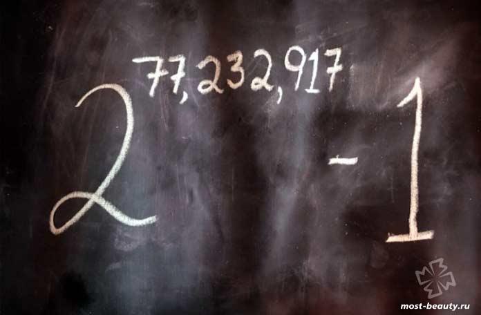 Эпические простые числа