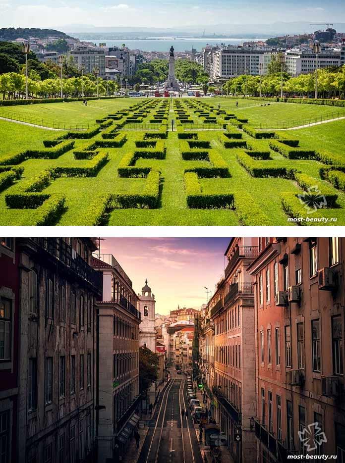 Лиссабон. СС0