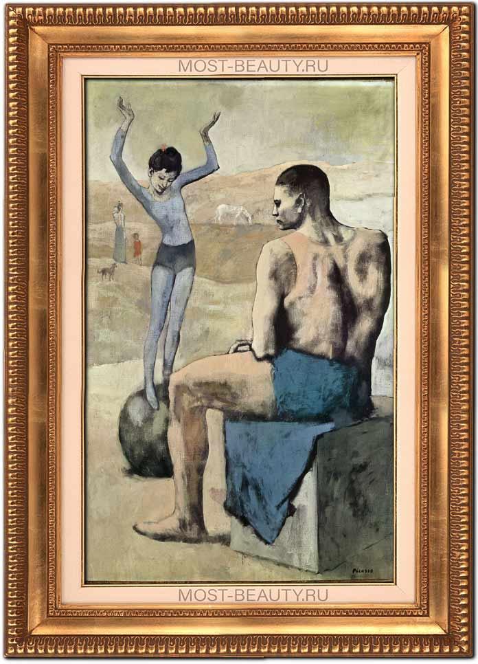 Девочка на шаре (1905)