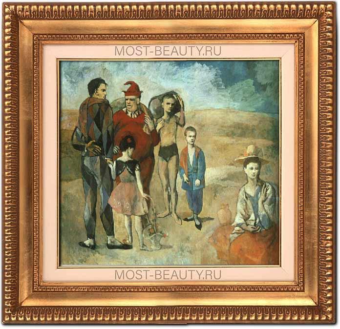 Красивые картины Пикассо: Семейство комедиантов (1905)