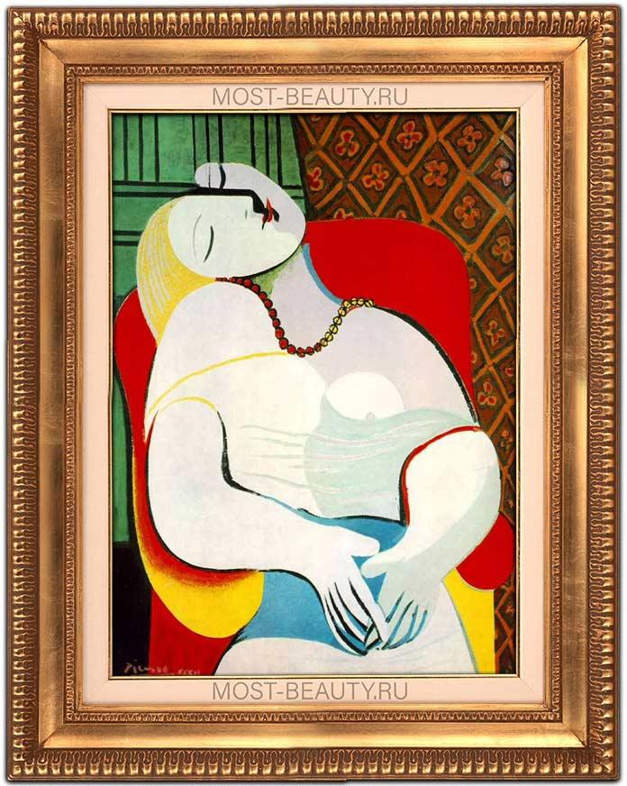 Сон (1932)