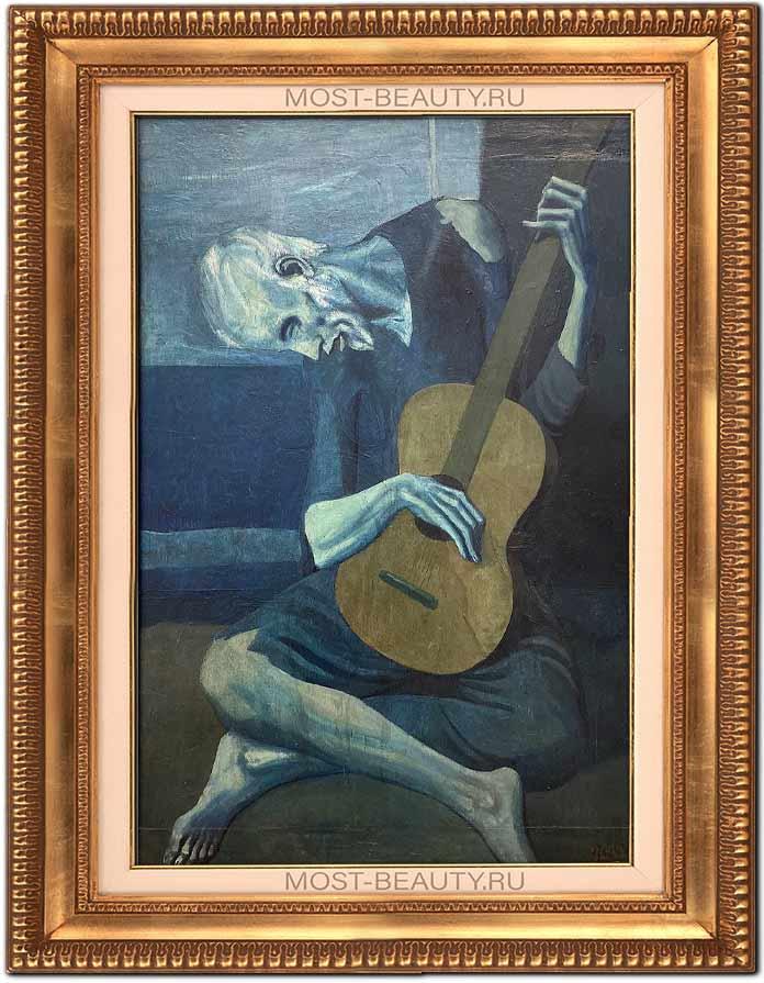 Старый гитарист (1903)