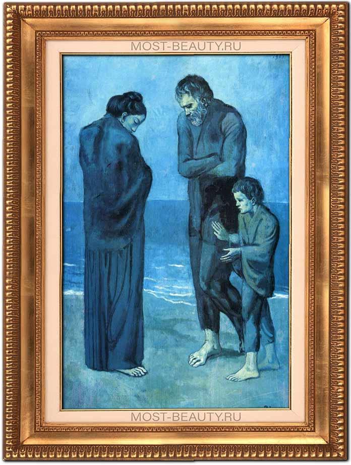 Трагедия (1903)